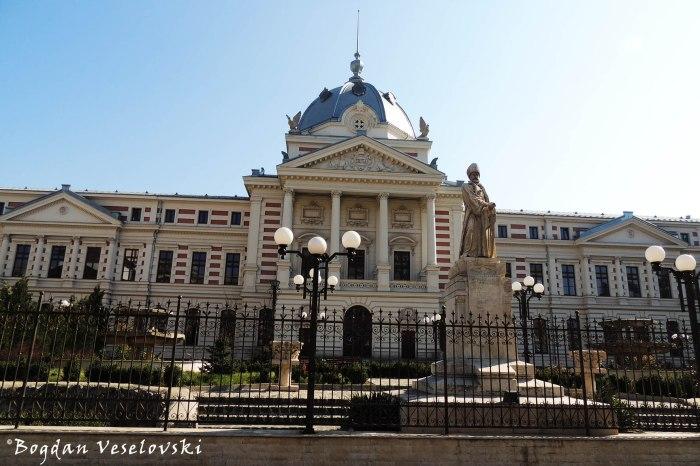 """Spitalul Clinic """"Colțea"""" București (Coltea Hospital, Bucharest, 1704)"""