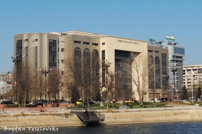 Tribunalul București (Bucharest Court)