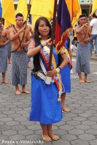 Reina Banderada 'Bosco Wisuma' (Queen)