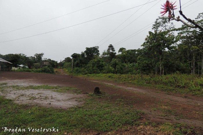 Arutam village
