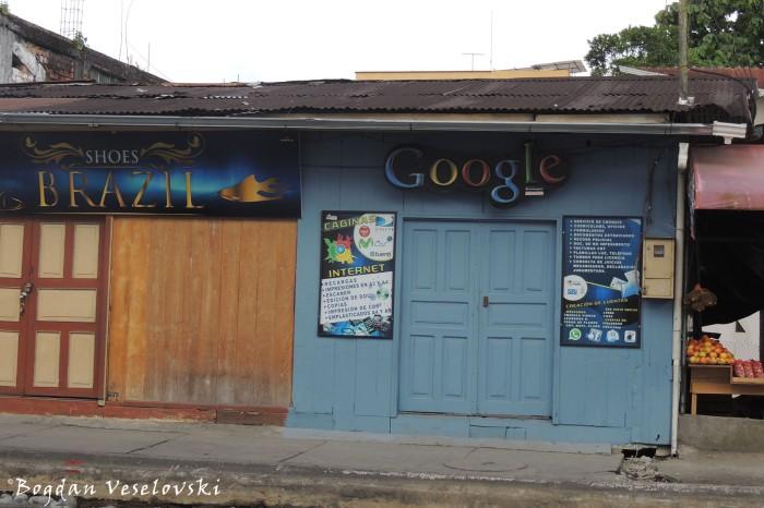 Brazil & Google, shoes & Internet