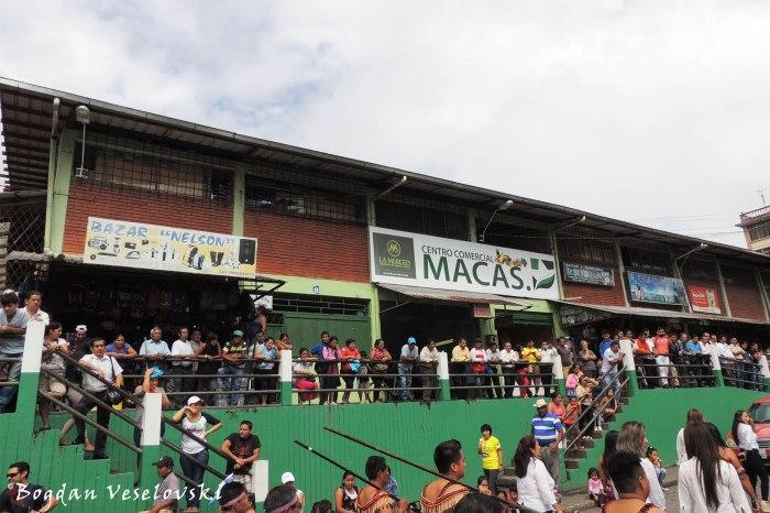 Centro Comerical Macas (Macas Commercial Centre)