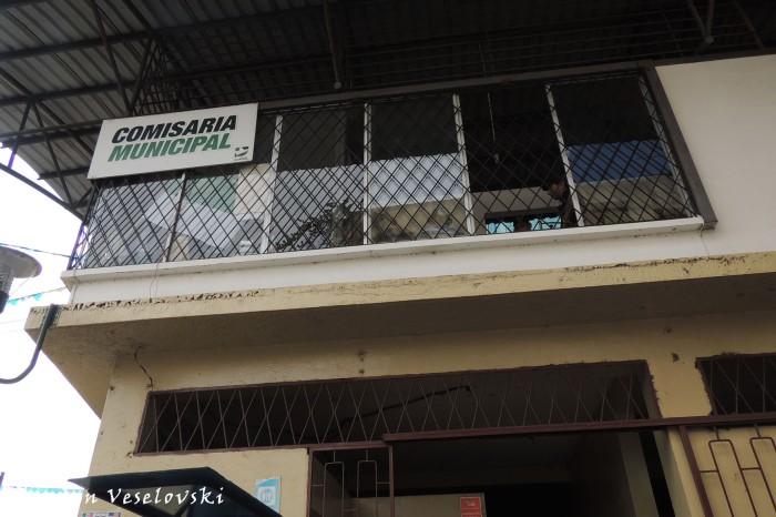 Comisaria Municipal (Municipal Police Station)
