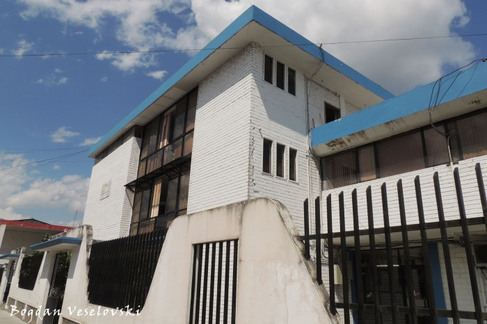 Direccion Distrital de Educacion Morona (Morona District Direction of Education)