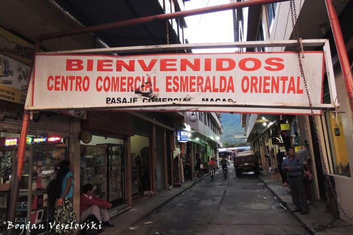 Pasaje comercial Macas, Centro Comercial Esmeralda Oriental
