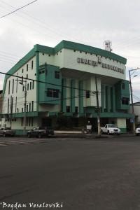 Teatro Municipal (Macas Municipal Theatre)