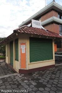 Tourisitc Information Centre