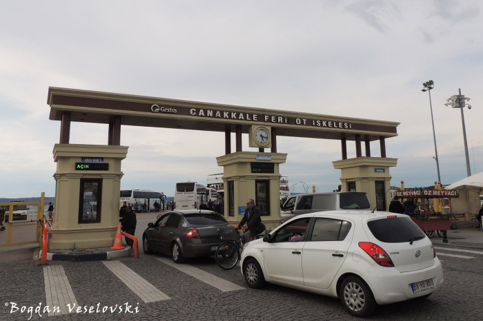 Çanakkale Feribot Iskelesi (Ferry dock)