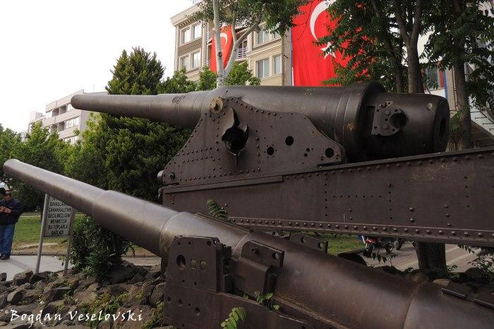 Çanakkale cannons