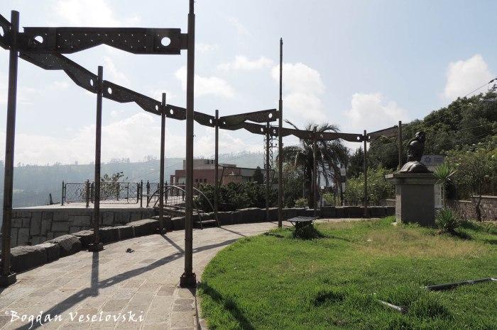 Mirador Guápulo (viewpoint)