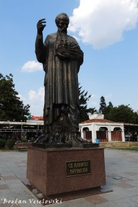 Monument to Saint Clement of Ohrid