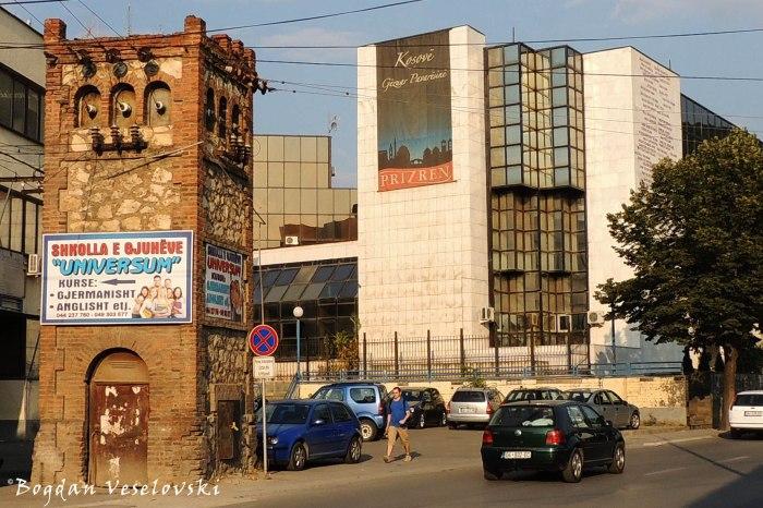 Prizren town hall