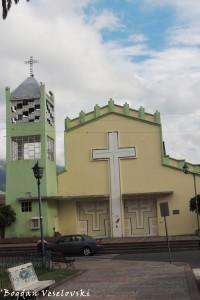 Iglesia de la Dolorosa