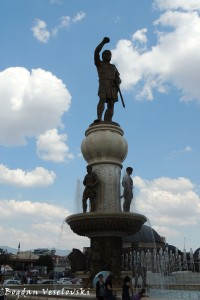 Warrior monument - Philip II of Macedon