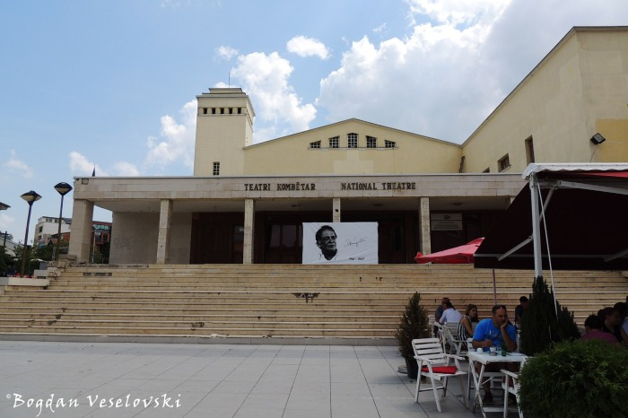 Teatri Kombëtar (National Theatre of Kosovo)