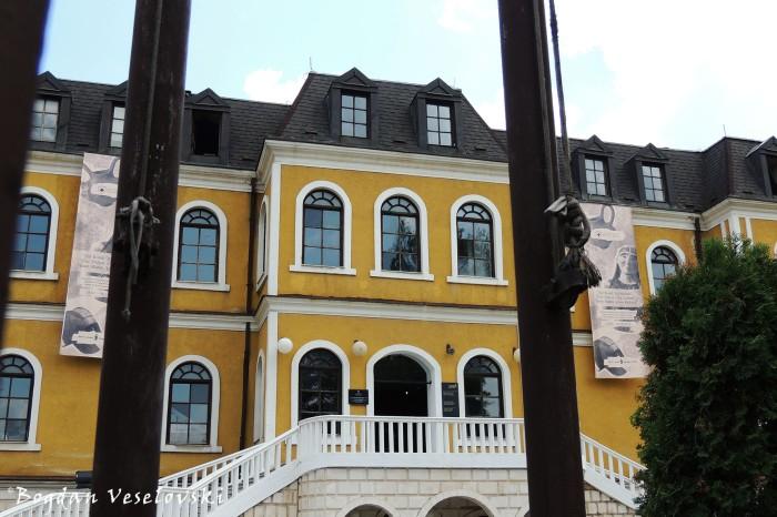 Muzeu i Kosovës (Kosovo Museum)