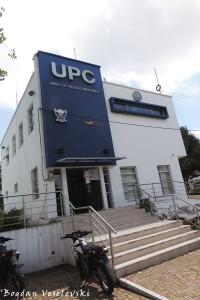 Unidad de Policia Comunitaria