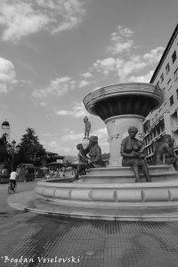Karpoš's Rebellion Square
