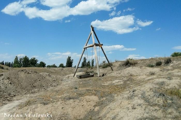 Archeological site