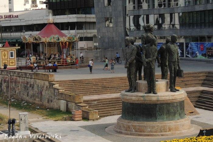 Gemidzii monument