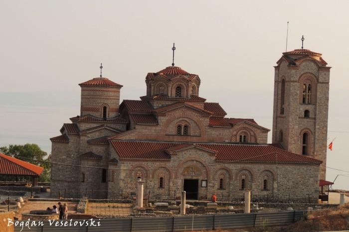 Свети Пантелеjмон (Saint Panteleimon Monastery)