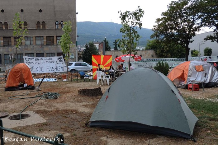 Camping in the centre of Skopje