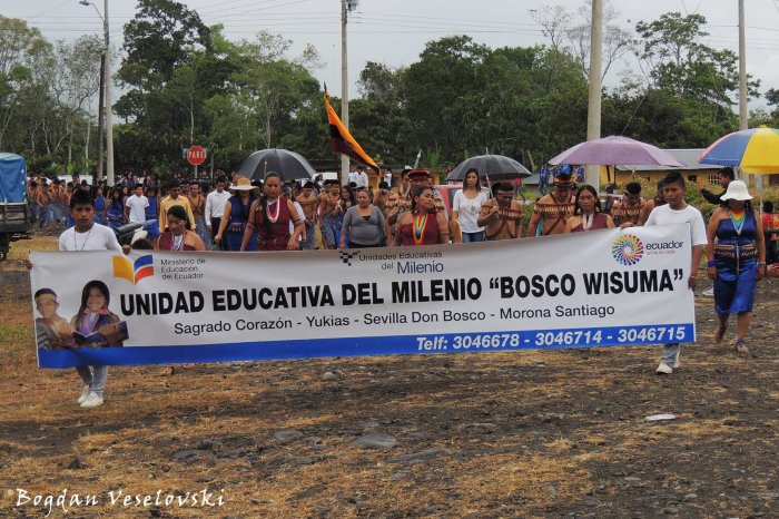 Unidad Educativa del Mileno 'Bosco Wisuma'