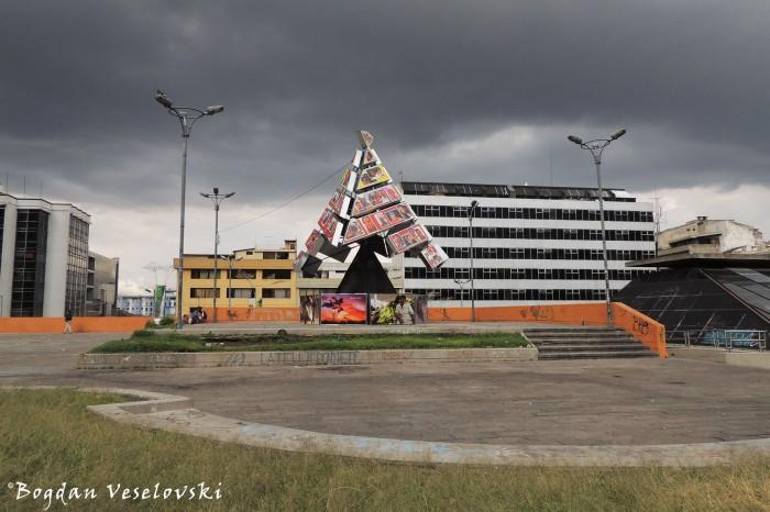 Plaza Republica