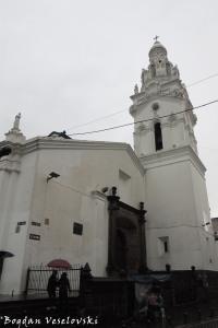Catedral Metropolitana de Quito (Metropolitan Cathedral of Quito)