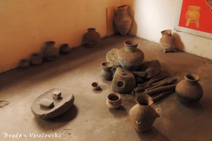 Museo Quitu Karas