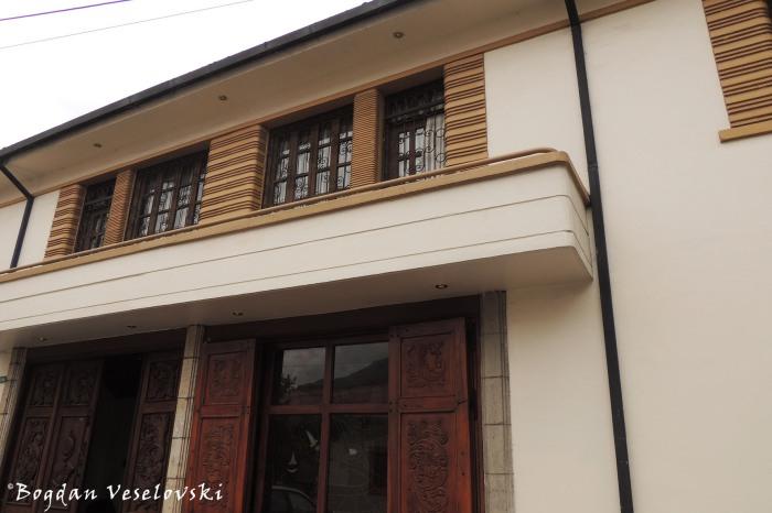 Centro de artes y cultura Kapakñan