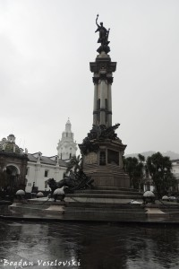 Monumento a la Independencia (Independence Monument)