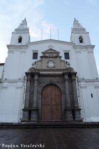 Iglesia de El Carmen Alto (17th century)
