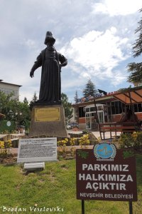 Monument to Nevşehirli Damat Ibrahim Paşa