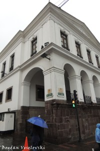 Espejo ⟂ Garcia Moreno - Carondelet Palace (Presidential Palace)