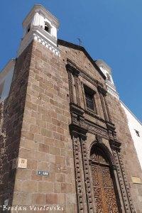 El convento de 'El Carmen Bajo' - 17th century, Baroque style