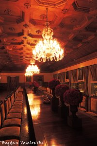 Salón de Banquetes (Banquet Hall)