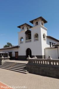 Capilla Colonial